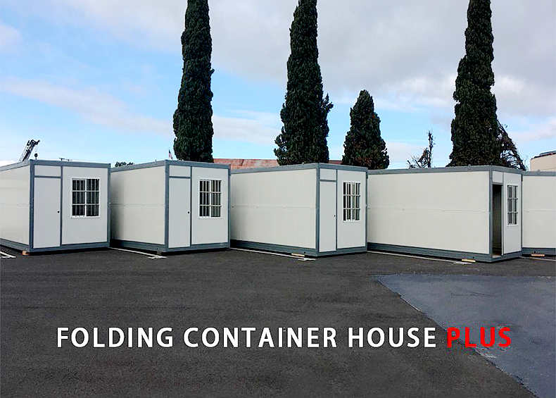 folding container house1
